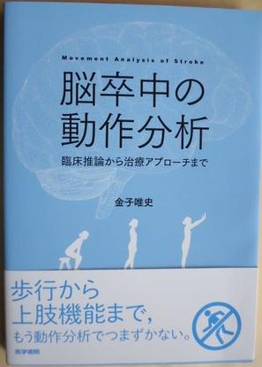 著者名:出光 俊朗・編 判・ページ数判・ B5判・344頁 出版社:文光堂 本体価格:12,000円