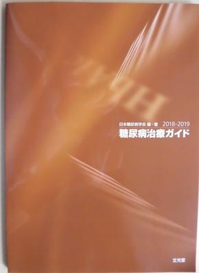 著者名:川名 明彦・他編 判・ページ数:B5判・270頁 出版社:克誠堂 本体価格:6,900円