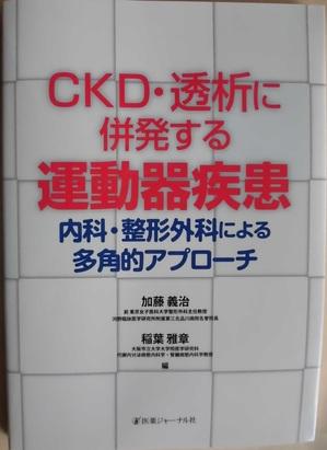 著者名:日本呼吸器学会・監 判・ページ数:A4変形判・96頁 出版社:南江堂 本体価格:2,800円