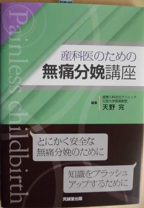 著者名:日本肺癌学会・編 判・ページ数:B5判・333頁 出版社:金原出版 本体価格:3,800円