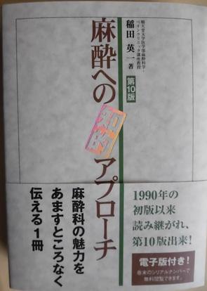 著者名:奈良 信雄・監修 判・ページ数:B5判・160頁 出版社:成美堂出版 本体価格:1,800円
