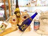 ビール缶や泡盛瓶ホルダーにも! 居酒屋さんや沖縄料理店に置いてあったら 南国琉球の雰囲気満天で テンション上がりますね 〜♪♪
