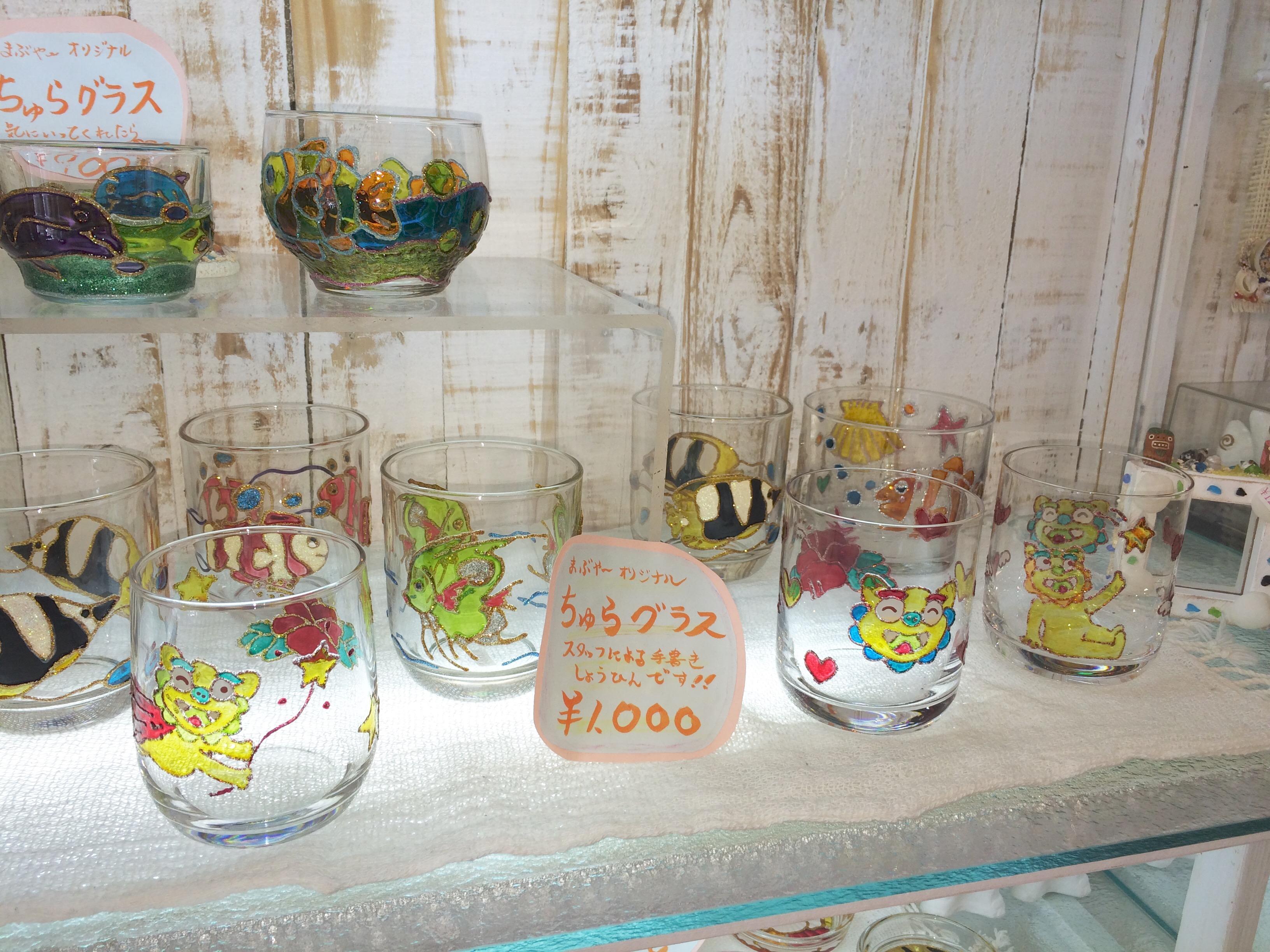 ちゅらガラス☆ 沖縄で、美ら(ちゅら)は美しいという意味で使われています。スタッフが手作業でガラス用の特殊塗料を用いて手作りしています(^o^)水洗いOKです。