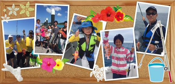 沖縄県の中部地域、北谷町から出港する沖釣り体験ツアーをご案内しています。ファミリー、カップル、グループなど女性やお子さんでも楽しい沖釣りを体験できます。 乗合いやチャーター、1日コース、半日コース、各種様々な料金プランをご用意しました。釣り竿、エサ、仕掛けも準備しておりますので気軽にご参加ください。