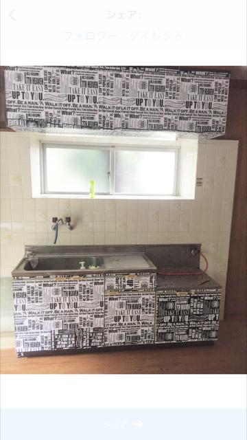 キッチン6畳  ●冷蔵庫完備