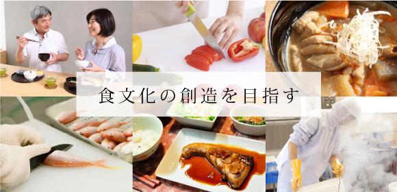 株式会社 尚円会は、沖縄県那覇市にある、病院・介護施設・学校等を対象とした給食受託業務、ケータリングサービスを提供しております。