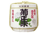 日 本 酒