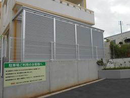 台風対策に最適です。  雨の吹き込みも抑えながら、 風通しも考えた施工! 目隠しもなる安心設計