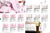 左の画像をクリックすると、拡大して詳細をご確認いただけます。  取り扱い商品の一部をご紹介しております。 宜しければカタログをお届けいたしますので、お気軽にご連絡下さい。
