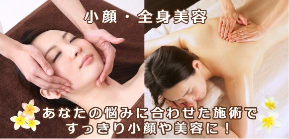 ICT YUSON ユソン沖縄店です。沖縄県名護市にあります。 世界12カ国の伝統療法を掛け合わせた美容法でお客様の様々な悩みに合わせ施術いたします。 ソフトコルギ(骨気)で小顔に。全身美容やエステ・マッサージなどお試しください。