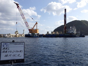 工 事 名:渡嘉敷港防波堤ブロック据付 完成年度:平成28年度 使用船舶:400t吊起重機船 吊り重量:消波ブロック50t型