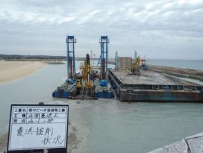 工 事 名:美々ビーチ浚渫 完成年度:平成26年度 使用船舶:バックホウ浚渫船 バケット容量2.5m3