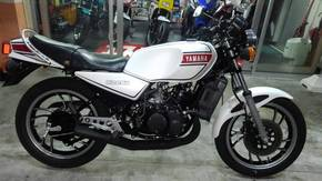 RZ250 (ASK)