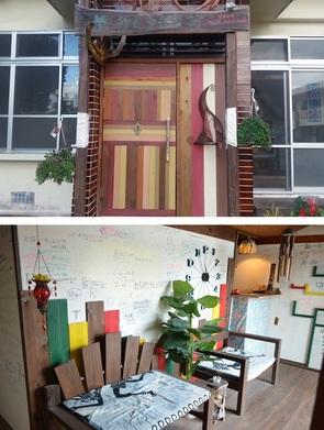 祝8周年!名護市・海の近くの古民家ゲストハウス☆彡