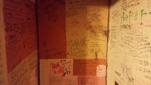 冷蔵庫の上にマジックあるから、自由に書いてってくださいな。 なんなら外壁にアート壁画なんかガッツリ書いてくれる人いないかな~(^_-)-☆