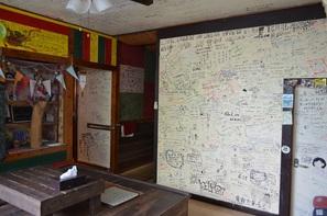 たまにBARやTVなんかでも見かける事はありますが、 壁に大スクリーンで、書いちゃえ!ってことで まず、キッチンの壁に漆喰塗って、マジック用意して、お好きにどうぞ~って(^^♪