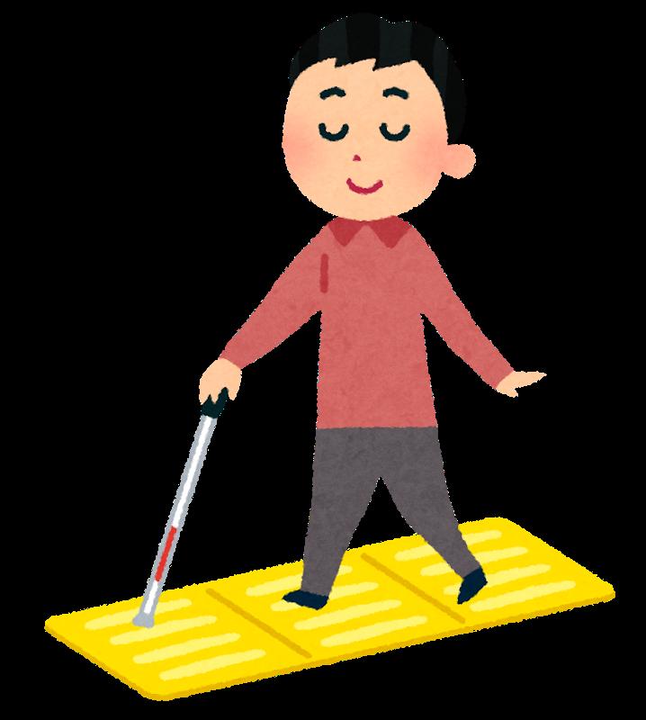 視覚障害により、移動に著しい困難を有する方へ、外出時において移動に必要な情報を提供するとともに、移動の援護、排せつ及び食事等の介護、外出する際に必要な援助を行います。