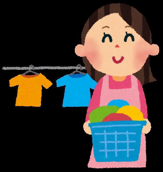 ●一般的な調理 ●衣類の洗濯・補修 ●掃除  ●整理整頓 ●生活必需品の買い物 ●関係機関との連絡 など