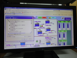 中央監視制御設備