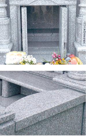 悠久識名墓苑のお墓の特徴①