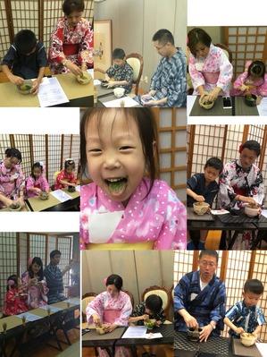 花鳥風月の日本伝統文化