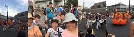 「花小金井サンバフェスティバル」平成29年7月16日