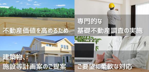 北谷町で不動産調査を行っている「小さな家」です。 空き家、既存建物の有効活用を促進するため、財務対策や 法的規制を分散して検討する必要があります。 小さな家でお持ちの土地や空き家を調査しませんか? 重要事項説明書」の内容に基づいて不動産調査報告書をお客様のご要望に応じて納品いたします。 TEL/FAX:098-936-1695までお気軽にご相談ください。