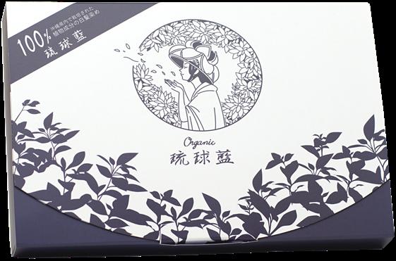 琉球藍(特許取得!)