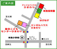 施設MAP