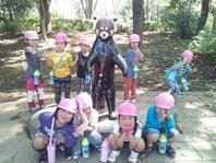 "<span style=""color:blue;"">千葉市動物公園 遠足"