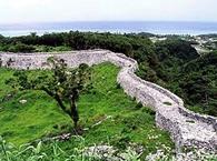 2000年に「琉球王国のグスク及び関連遺産群」として世界遺産リストに登録されました。城壁のディテールが美しく、沖縄屈指の名城です。
