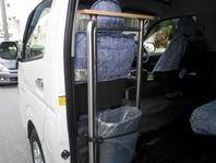 乗車時に便利な手すりも設置しました!