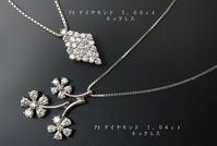トータル1ctのダイヤモンドを使用したネックレスです。   フラワーモチーフのペンダントは、3輪の花で大きさの違うダイヤを使用することによって、華やかなデザインになっています。   菱型のペンダントは、25粒のダイヤを使用しています。 豪華ななかにも落ち着きのあるデザインになっています。   どちらも、無色のテリのあるダイヤを使ってるので、輝きも抜群で存在感バッチリです。   PT ダイヤモンド 1.04ct ネックレス         310,000円→256,000円  PT ダイヤモンド 1.00ct ネックレス         198,000円→158,000円