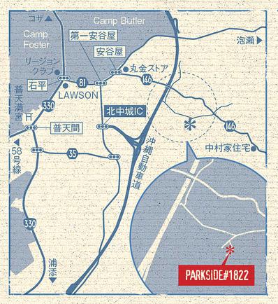 地図サイトを使って!もっと詳しく調べよう!