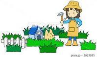 庭の草刈りに時間がかけられない、作業が辛い・・・代行します!