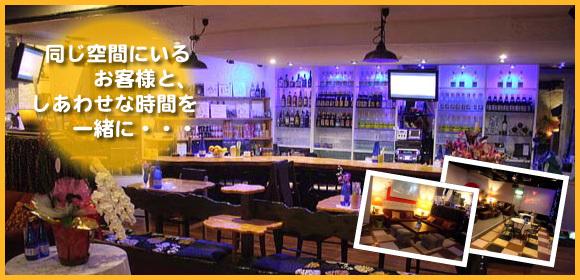 沖縄県那覇市にあるライブハウスJikuuは、各種ライブイベント・二次会・模合・各種宴会を承っており、音響器材も多種取り揃えています。同じ空間でお客様と一緒にしあわせな時間を過ごし、且つ楽しさを創造して行きます。