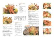 <生鮮>鮮度抜群!活きたままのぴちぴち車海老 1kg 40~60尾 (税込)
