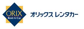 オリックスレンタカー久米島空港店