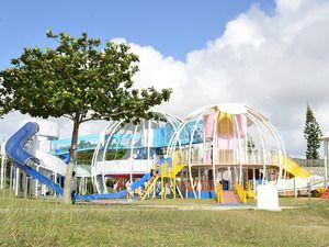糸満平和記念公園