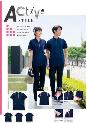 """人気商品♥<span style=""""color:red;""""> </span>"""