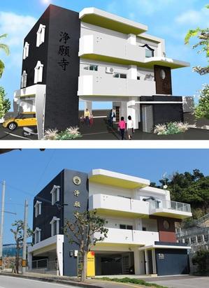 外観イメージパース。 金武町にて賃貸マンションの建設。 広々とした2LDKの贅沢プラン。 4階建ての建物をL字型に配置する事により道路に向かって圧迫感の無いように配慮。  完成写真 白を基調にした塗装に、アクセント色として濃い青を配し引き締まった外観に仕上げました。