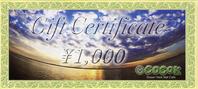 金券1,000円分 ※有効期限なし