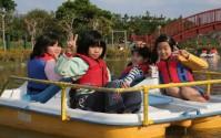 沖縄県総合運動公園